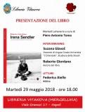 Libreria Vitanova - Napoli (Viale Gramsci)