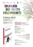 Museo Palatucci (Campagna - SA)